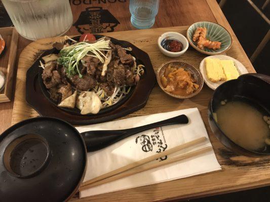 DonDon, a Japanese style family restaurant