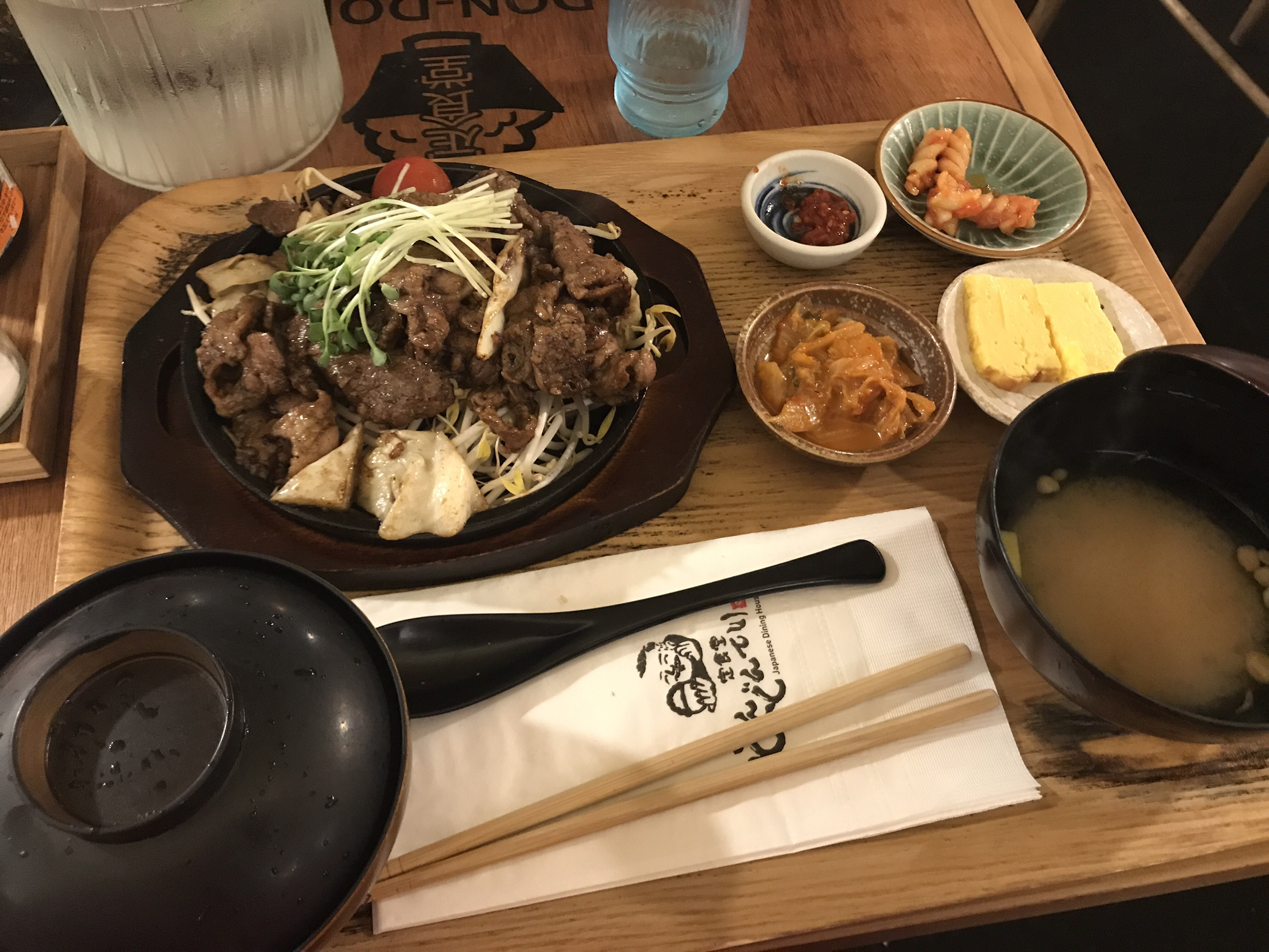 DonDon, a Japanese style family restaurant
