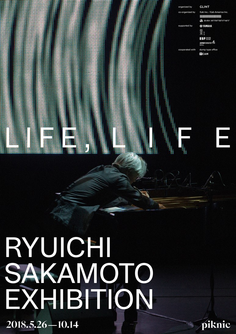 An exhibition which let you listen— RYUICHI SAKAMOTO「Life,Life」in Seoul