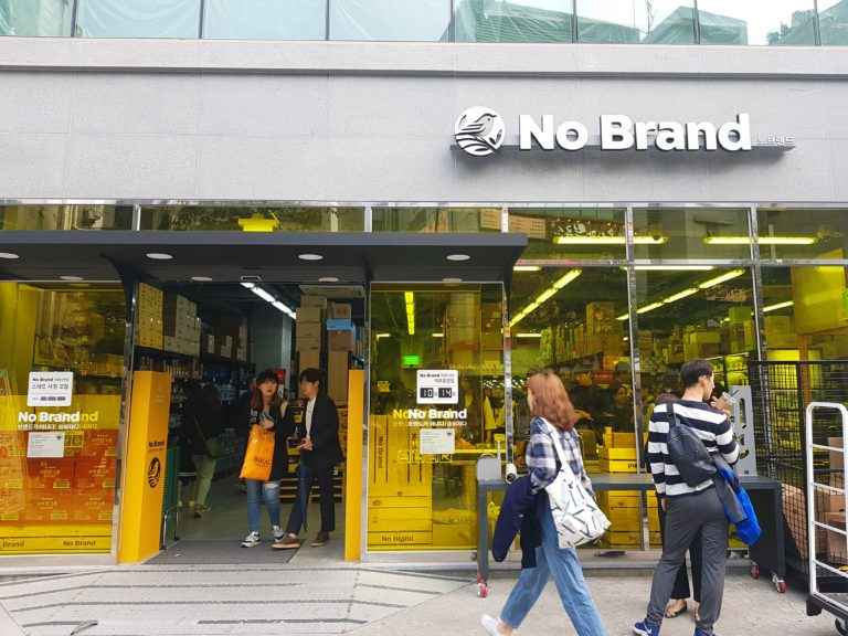 "Emart's own brand ""No Brand"" opened in Sinchon!"