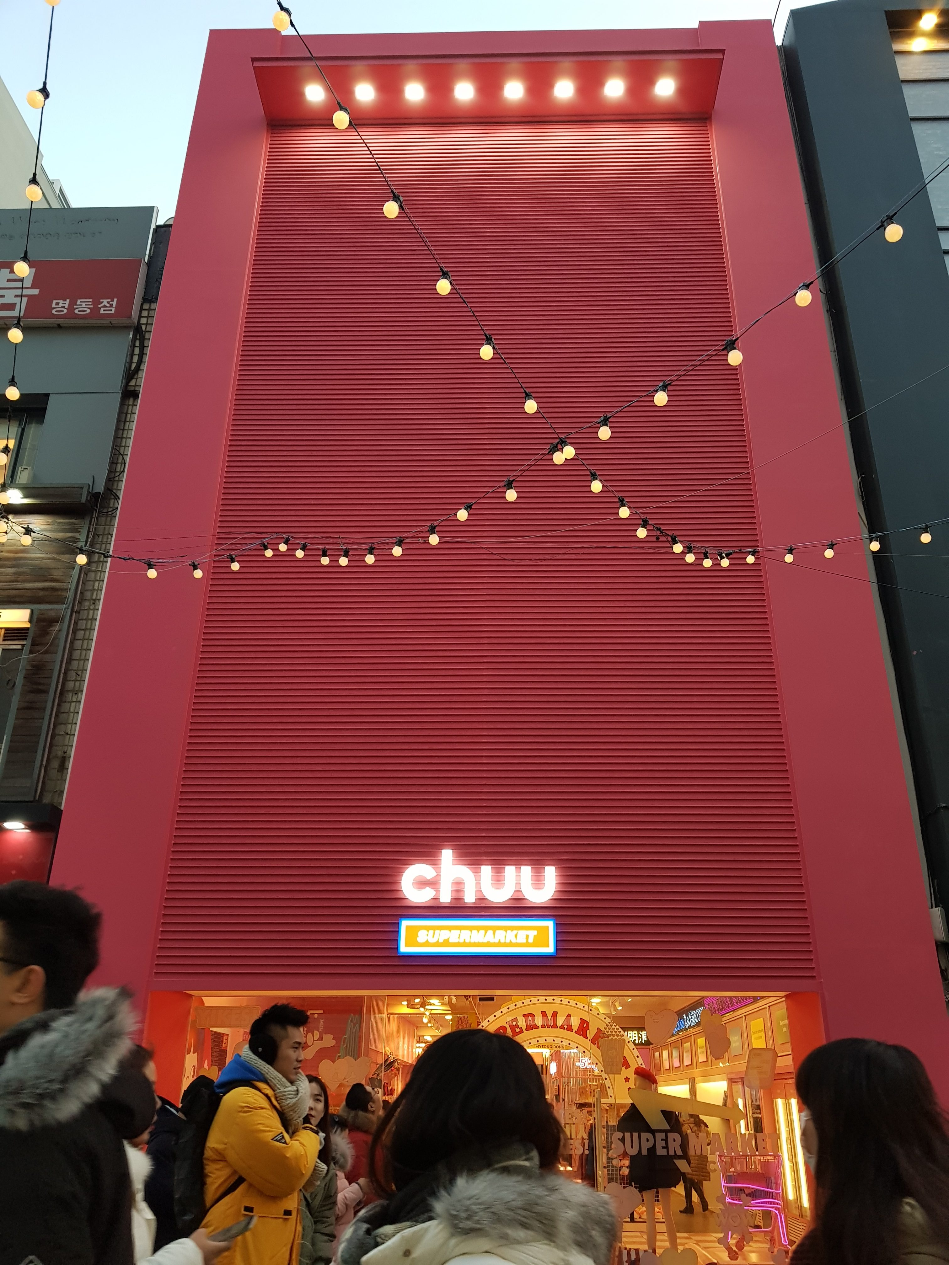 Online brand CHUU Myeong-Dong Flagship Store