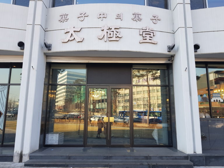 The oldest bakery in Seoul – Taegeukdang